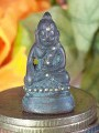 Phra Kring Chaiwat Reign, Mara Vichai posture, golden pin, cover plate under the gold base, Chan Yan, ring ring, Phra Sai Wangพระกริ่ง ชัยวัฒน์ รัชกาล ปางมารวิชัย หมุดทอง แผ่นปิดใต้ฐานทอง จารย์ยันต์ กริ่งดัง พระสายวัง