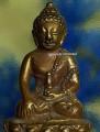 พระกริ่งรัชกาล ใต้ฐาน พระราชวังจีน ศิลปแบบนูนสูง กริ่งดัง