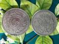 เหรียญ สัญญาลักษณ์ หลัง ช้าง