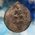 เหรียญหล่อ2หน้า พระสมเด็จ พุฒาจารย์ โต พรหมรังสี ๒๔๐๘ เนื้อตะกั่วถ้ำชา