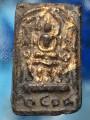 พระสมเด็จ ตะกั่วถ้ำชา ปิดทองเก่า ปี๒๔๐๘