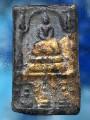 พระสมเด็จ ตะกั่วถ้ำชา ปิดทองเก่า ปี๒๔๐๘/ส่ง จ.เพชรบูรณ์