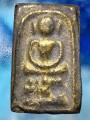 พระสมเด็จ พิมพ์ไกเซอร์ ตะกั่วถ้ำชา ปิดทองเก่า ปี๒๔๐๘