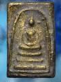 พระสมเด็จ พิมพ์พระประธาน ตะกั่วถ้ำชา ปิดทองเก่า ปี๒๔๐๘/ส่ง กทม อ่อนนุช