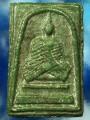 พระสมเด็จ วัดระฆัง พิมพ์พระแก้วมรกรต ทรงเครื่องฤดูหนาว มวลสารผงพุทธคุณ สีเขียว พ.ศ.๒๔๐๘
