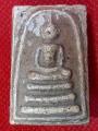 Phra Somdet Amulet, Buddha amulet, water droplets, approximate age of amuletsพระสมเด็จ อกครุต เศึยรบาตร หยดน้ำยา หาอายุพระโดยประมาณ