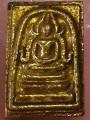 พระสมเด็จ พิมพ์ พระพุทธชินราช ปิดทองทึบ พระสายวัง