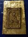 พระสมเด็จ หลัง พระพุทธประภามณทล เนื้อในชินเงิน เปียกทองคำแท้2.35%+-AU/GOLD พระสายวัง พบ1องค์ ณ.วันที่11/02/2564